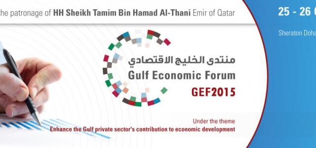 Global Economic Forum 2015